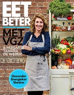 Omslag kookboek Eet beter met VGZ